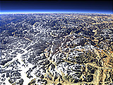 The western Karakoram Mountains